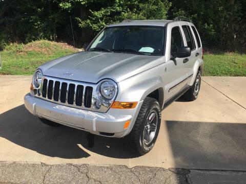 2007 Jeep Liberty for sale at Tim Harrold Auto Sales in Wilkesboro NC