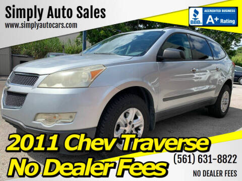 2011 Chevrolet Traverse for sale at Simply Auto Sales in Palm Beach Gardens FL