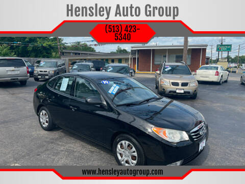 2010 Hyundai Elantra for sale at Hensley Auto Group in Middletown OH