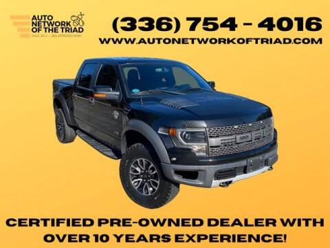 2013 Ford F-150 for sale at Auto Network of the Triad in Walkertown NC