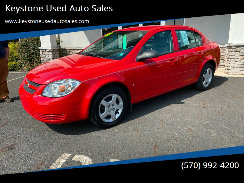 2008 Chevrolet Cobalt for sale at Keystone Used Auto Sales in Brodheadsville PA