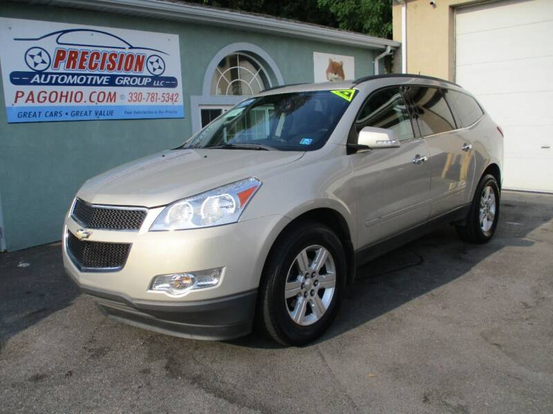 2012 Chevrolet Traverse for sale at Precision Automotive Group in Youngstown OH