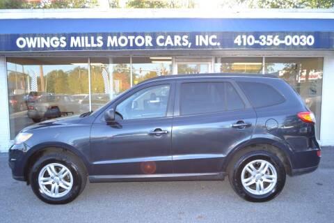 2010 Hyundai Santa Fe for sale at Owings Mills Motor Cars in Owings Mills MD