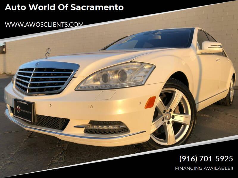 2011 Mercedes-Benz S-Class for sale at Auto World of Sacramento Stockton Blvd in Sacramento CA