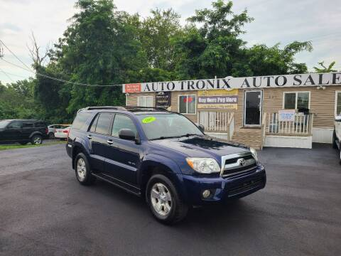 2007 Toyota 4Runner for sale at Auto Tronix in Lexington KY