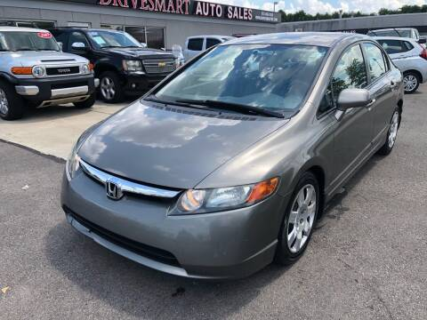 2007 Honda Civic for sale at DriveSmart Auto Sales in West Chester OH