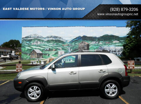 2006 Hyundai Tucson for sale at EAST VALDESE MOTORS / VINSON AUTO GROUP in Valdese NC