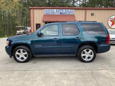 2007 Chevrolet Tahoe for sale at Daniel Used Auto Sales in Dallas GA