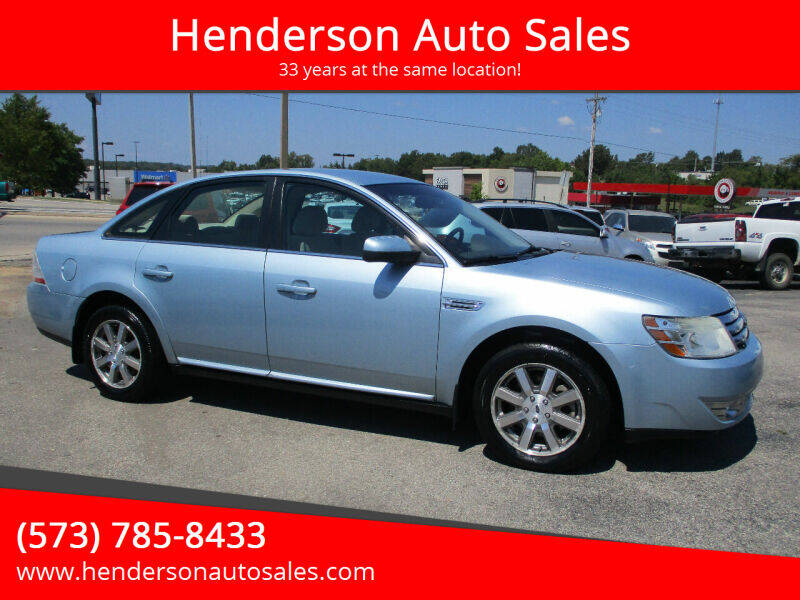 2008 Ford Taurus for sale at Henderson Auto Sales in Poplar Bluff MO