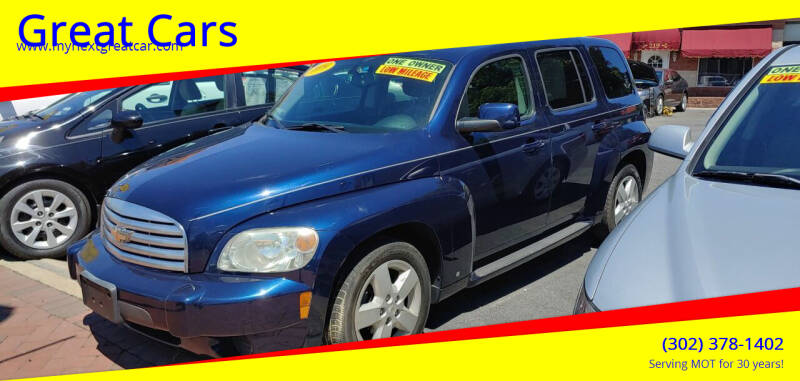 2009 Chevrolet HHR for sale at Great Cars in Middletown DE