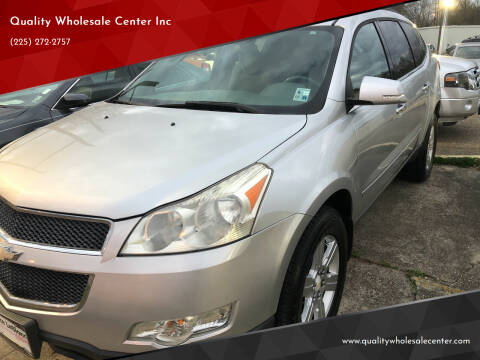 2010 Chevrolet Traverse for sale at Quality Wholesale Center Inc in Baton Rouge LA