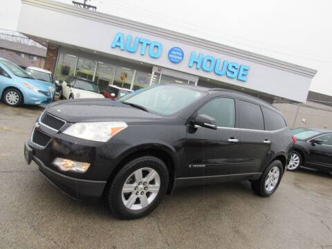 2009 Chevrolet Traverse for sale at Auto House Motors in Downers Grove IL