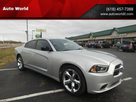 2011 Dodge Charger for sale at Auto World in Carbondale IL