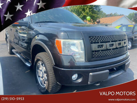 2010 Ford F-150 for sale at Valpo Motors in Valparaiso IN