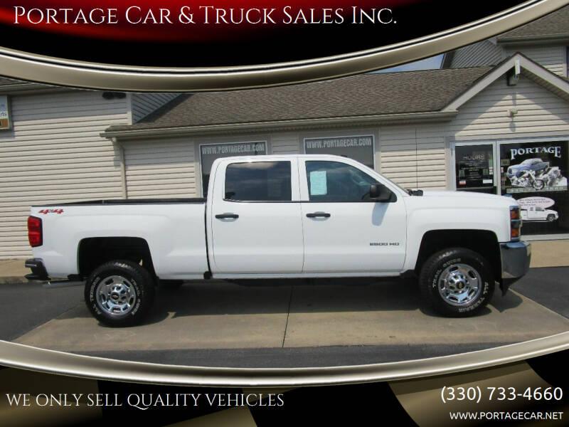 2018 Chevrolet Silverado 2500HD for sale at Portage Car & Truck Sales Inc. in Akron OH
