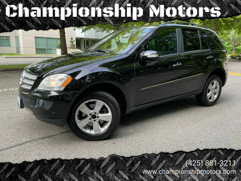 2008 Mercedes-Benz M-Class for sale at Championship Motors in Redmond WA