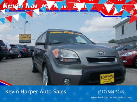 2010 Kia Soul for sale at Kevin Harper Auto Sales in Mount Zion IL