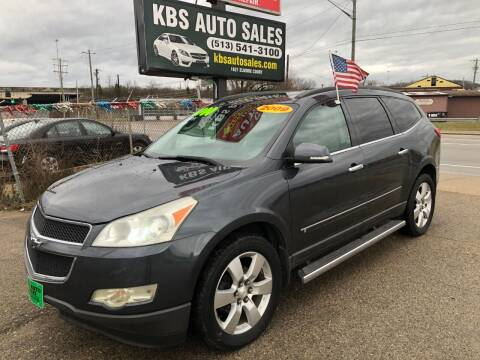 2009 Chevrolet Traverse for sale at KBS Auto Sales in Cincinnati OH