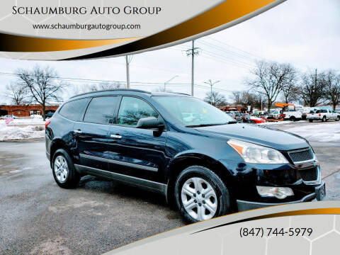 2011 Chevrolet Traverse for sale at Schaumburg Auto Group in Schaumburg IL