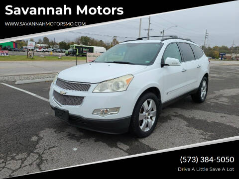 2009 Chevrolet Traverse for sale at Savannah Motors in Elsberry MO