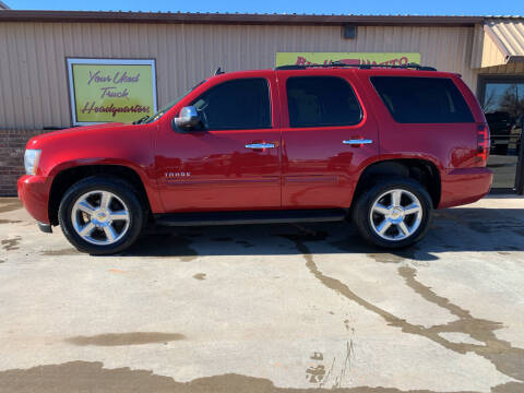 2013 Chevrolet Tahoe for sale at BIG 'S' AUTO & TRACTOR SALES in Blanchard OK