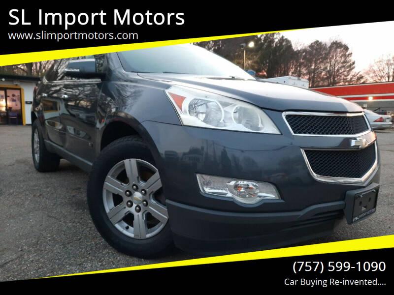 2010 Chevrolet Traverse for sale at SL Import Motors in Newport News VA