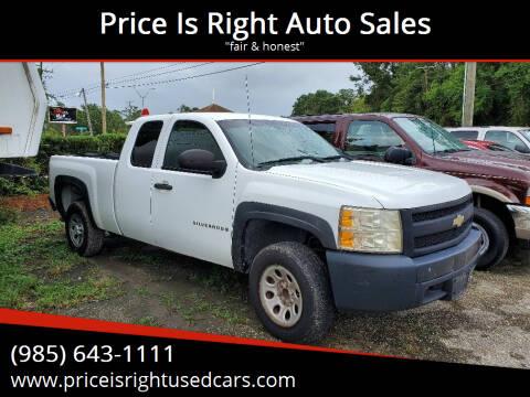 2008 Chevrolet Silverado 1500 for sale at Price Is Right Auto Sales in Slidell LA