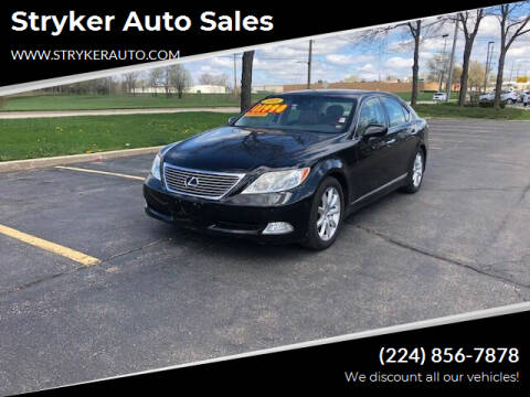 2008 Lexus LS 460 for sale at Stryker Auto Sales in South Elgin IL