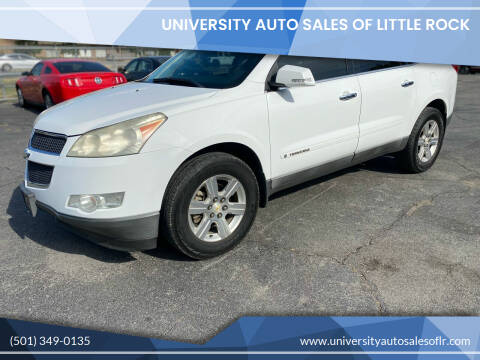 2009 Chevrolet Traverse for sale at University Auto Sales of Little Rock in Little Rock AR