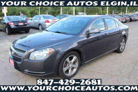 2011 Chevrolet Malibu for sale at Your Choice Autos - Elgin in Elgin IL