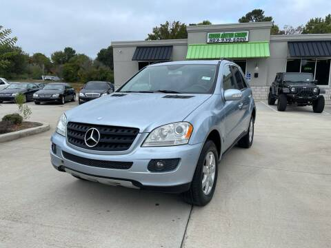 2006 Mercedes-Benz M-Class for sale at Cross Motor Group in Rock Hill SC
