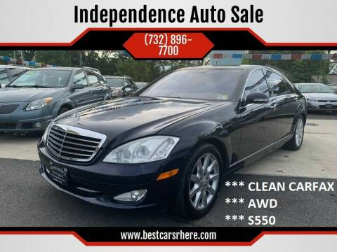 2008 Mercedes-Benz S-Class for sale at Independence Auto Sale in Bordentown NJ