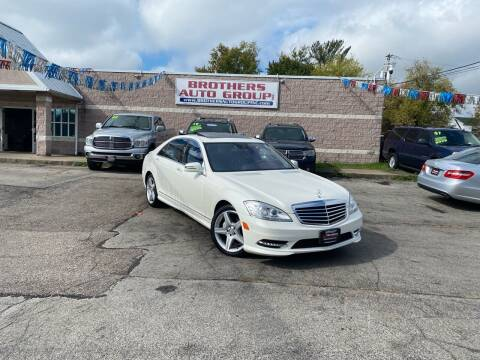 2011 Mercedes-Benz S-Class for sale at Brothers Auto Group in Youngstown OH