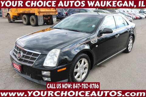 2011 Cadillac STS for sale at Your Choice Autos - Waukegan in Waukegan IL