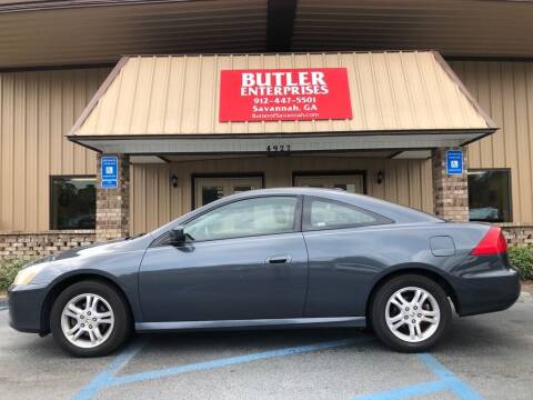 2007 Honda Accord for sale at Butler Enterprises in Savannah GA