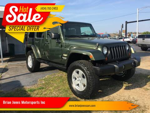 2009 Jeep Wrangler Unlimited for sale at Brian Jones Motorsports Inc in Danville VA