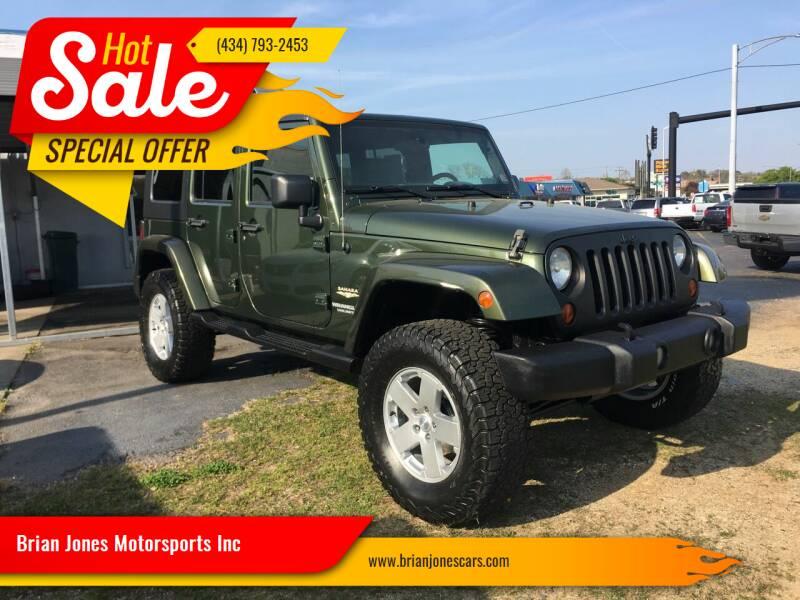 2009 Jeep Wrangler Unlimited for sale at Brian Jones Motorsports Inc in Danville VA