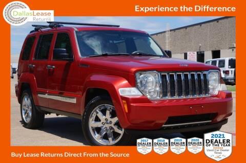 2010 Jeep Liberty for sale at Dallas Auto Finance in Dallas TX
