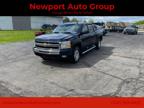 2009 Chevrolet Silverado 1500 for sale at Newport Auto Group in Austintown OH
