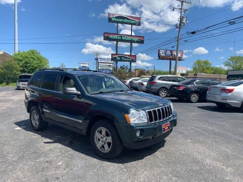 2005 Jeep Grand Cherokee for sale at Boardman Auto Mall in Boardman OH