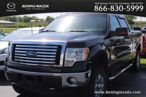 2011 Ford F-150 for sale at Bening Mazda in Cape Girardeau MO