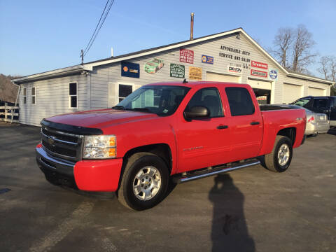 2010 Chevrolet Silverado 1500 for sale at AFFORDABLE AUTO SVC & SALES in Bath NY