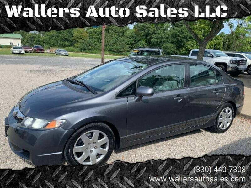 2010 Honda Civic for sale at Wallers Auto Sales LLC in Dover OH