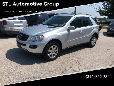 2006 Mercedes-Benz M-Class for sale at STL Automotive Group in O'Fallon MO