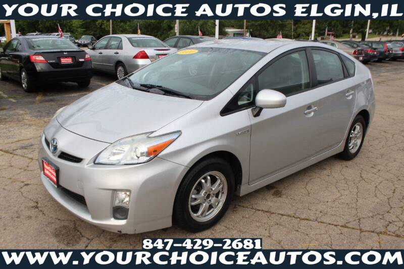 2010 Toyota Prius for sale in Elgin, IL