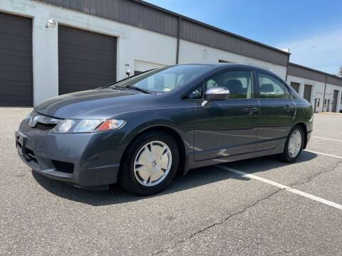 2009 Honda Civic for sale at Auto Land Inc in Fredericksburg VA