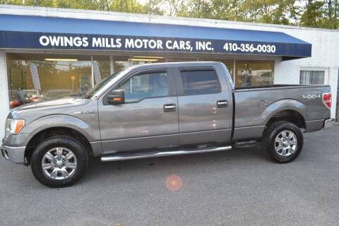 2010 Ford F-150 for sale at Owings Mills Motor Cars in Owings Mills MD
