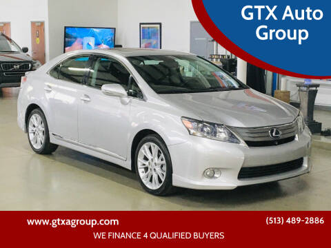 2010 Lexus HS 250h for sale at GTX Auto Group in West Chester OH
