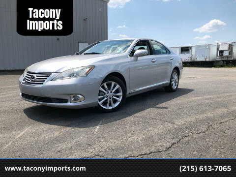 2010 Lexus ES 350 for sale at Tacony Imports in Philadelphia PA