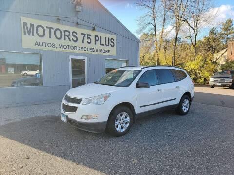 2011 Chevrolet Traverse for sale at Motors 75 Plus in Saint Cloud MN